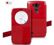 Луксозен калъф за LG G3 Hoco Smart View red